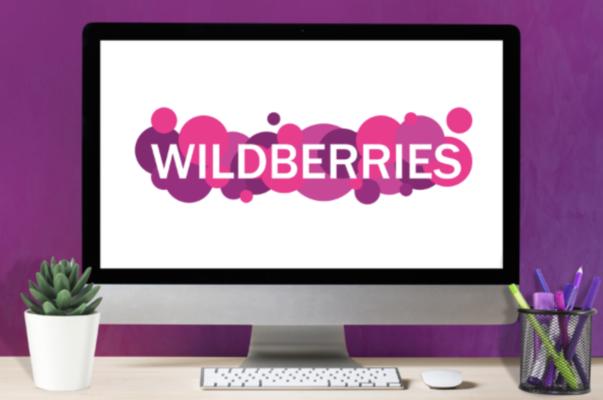 программа поиска уязвимостей на сайте вайлдберриз (https://www.wildberries.ru/services/bug-bounty, как работает, условия, сколько платят)